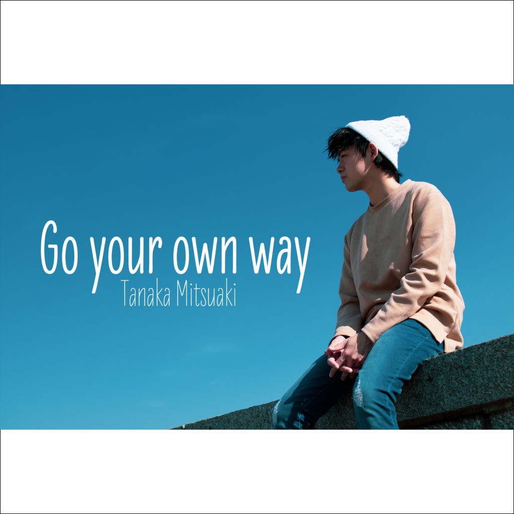 Go Your Own Way artwork