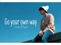Go your own way ジャケット