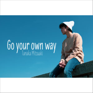 Go your own way ジャケット
