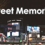 SWEET MEMORIES / 松田聖子 covered by 伍町太志