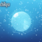 瑠璃色の地球 / 松田聖子 covered by 伍町太志