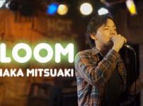 """田中光秋 「BLOOM」/ TANAKA Mitsuaki """"BLOOM"""""""