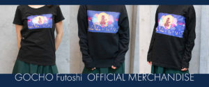 伍町太志 Official Merch