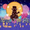 色彩のブルース / EGO-WRAPPIN' covered by 伍町太志