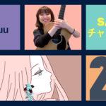 Guest EriMuuとトーク! ラジオ「Sattyチャンネルん」#20