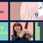 Guest EriMuuとトーク! ラジオ「Sattyチャンネルん」#18