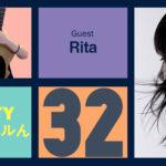 Guest Ritaさんとトーク! ラジオ「Sattyチャンネルん」#32