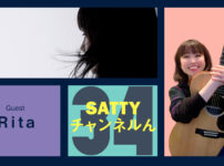 Guest Ritaさんとトーク! ラジオ「Sattyチャンネルん」#34