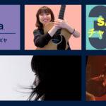 Guest Ritaさんとトーク! ラジオ「Sattyチャンネルん」#35