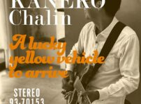 KANEKO Chalin - A lucky yellow vehicle to arrive