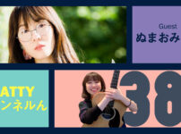 Guest ぬまおみやこさんとトーク! ラジオ「Sattyチャンネルん」#38