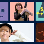 Guest 笹山太陽くんとトーク! ラジオ「Sattyチャンネルん」#41